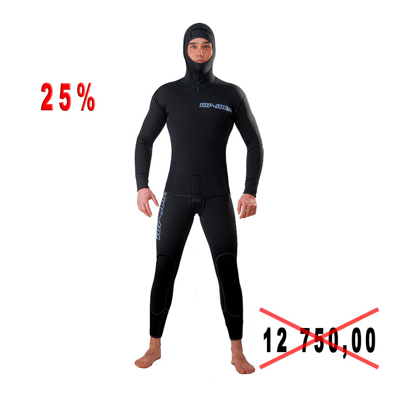 Diving suit for spearfishing of TopSub 9mm, p. 5