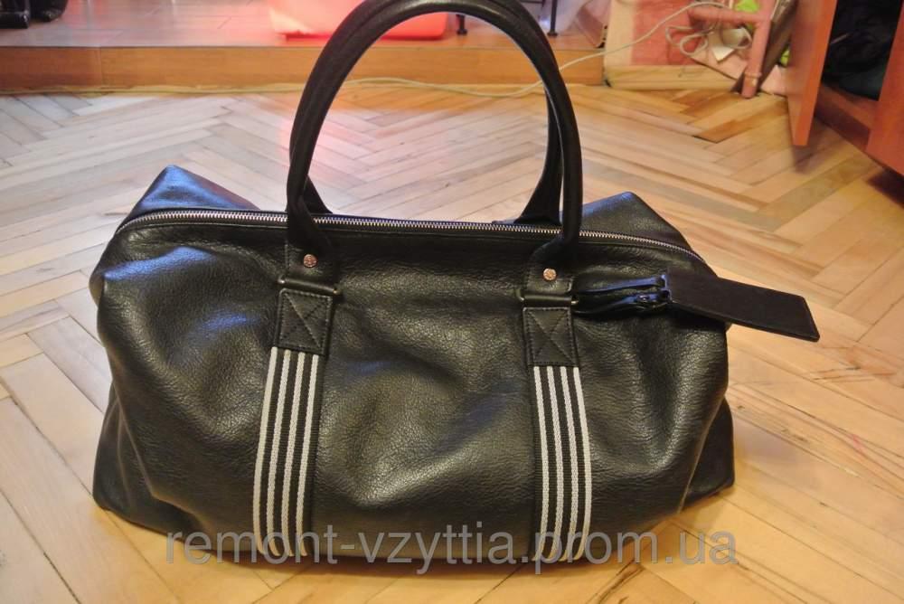 Женские дорожные сумки купить украина школьные рюкзаки в запорожье