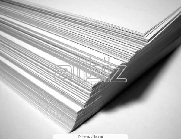 Рамки для дипломов, грамот и сертификатов (формат А4, А3, А5 и т.д ... | 460x600