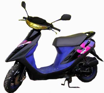 Скутер Honda Dio 28 ZX 8 cc Динамика разгона - YouTube