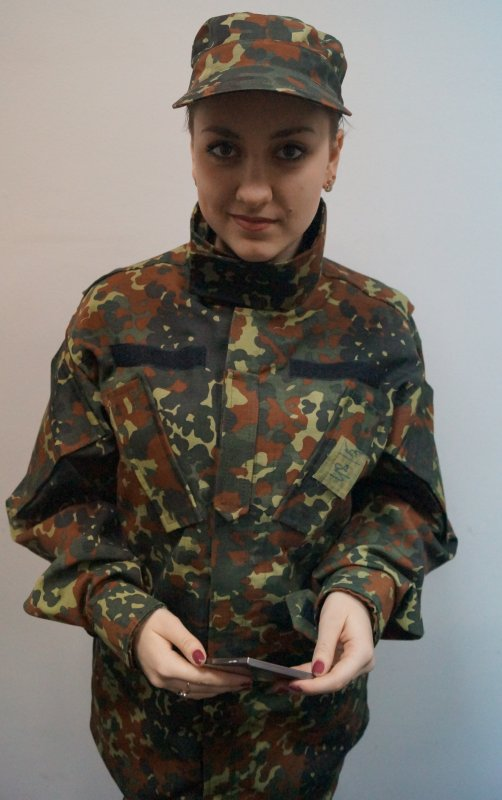 """Buy Suit camouflage to """"Animated cartoons"""" camouflage sui"""