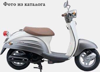 Купить Мопед Сузуки Suzuki Verde CA1MA