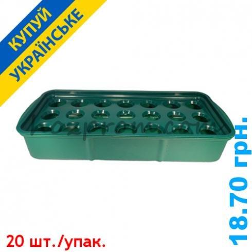 на какой базе продаются пластмассовые контейнеры для рассады г киров