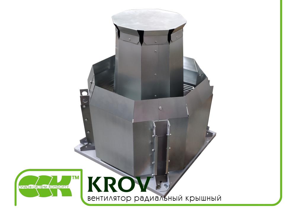KROV вентилятор крышный радиальный с выходом потока вверх