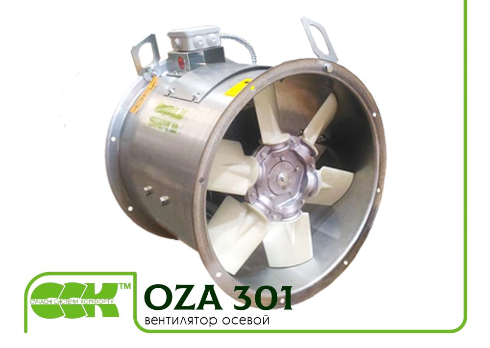 Вентилятор осевой OZA 300/OZA 301