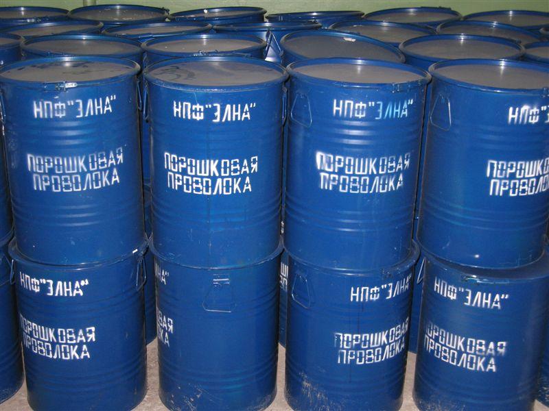 Buy PP-AN1, PP-AN7, PP-AN8, PP-AN19N the Wire powder for welding