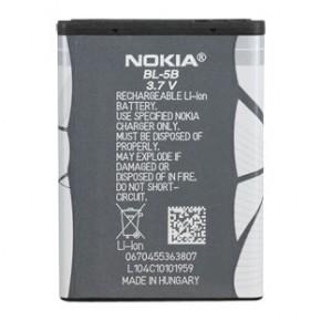 Купить Nokia BL-5B