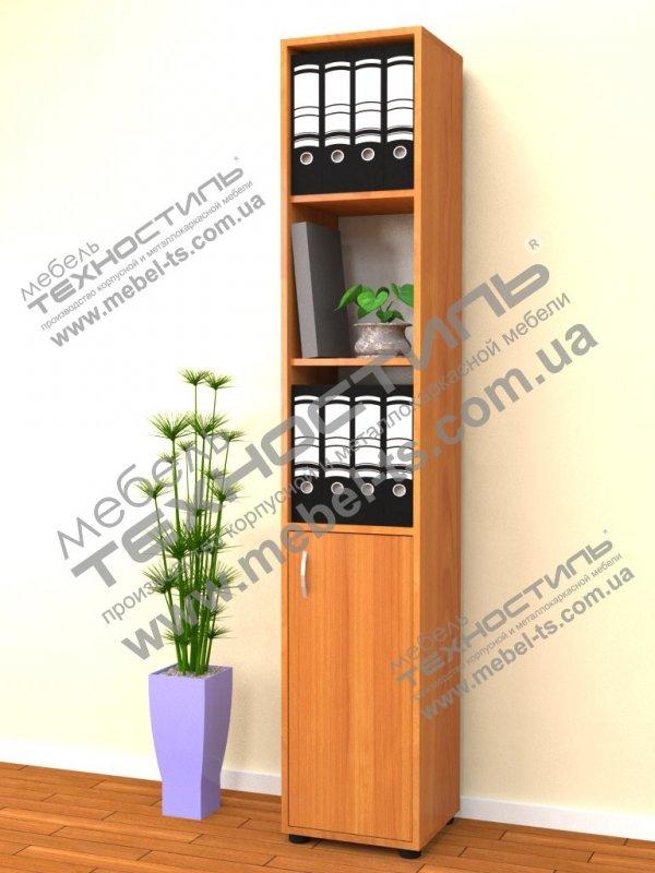 Шкаф для офиса (Б 131)