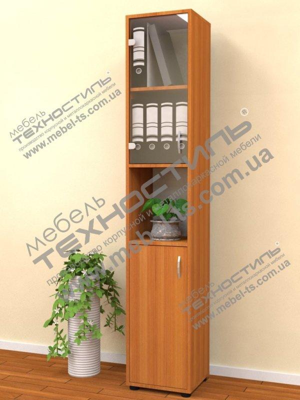 Шкаф офисный со стеклом (Б 134)