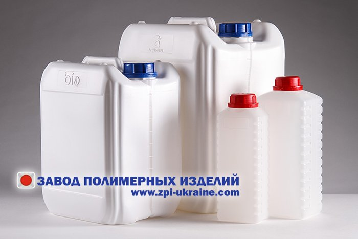 Buy Plastic containers for household and industrial chemicals 1-20 liters