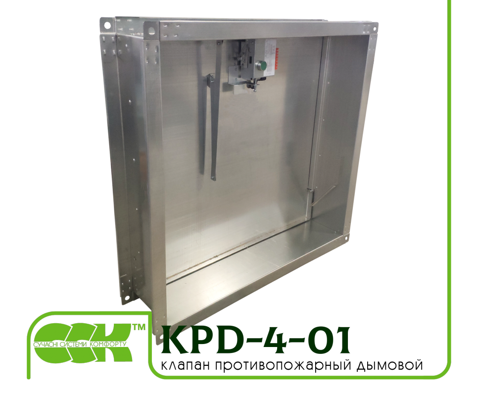 Клапан противопожарный дымовой KPD-4