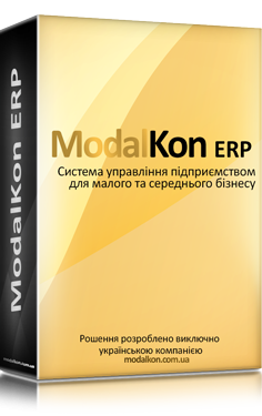 Buy ModalKon Enterprise resource planning upravl_nnya p_dpri¾mstv