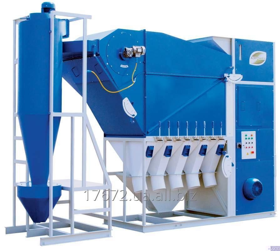 Grain separator of SAD-50 with the cyclone for purification of grain