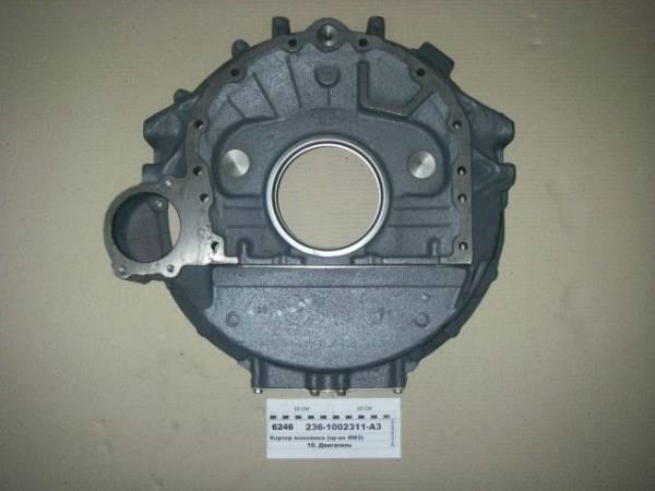Buy Case of a flywheel 236-1002311