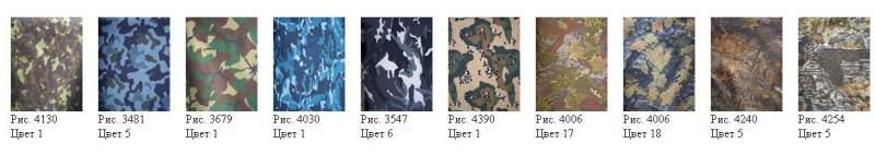 Buy Fabrics Greta camouflage of Mogoteks