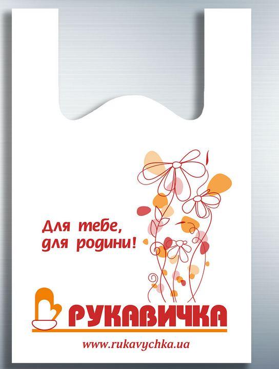Пакет-майка Рукавичка