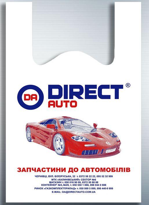 Пакет-майка Direct auto