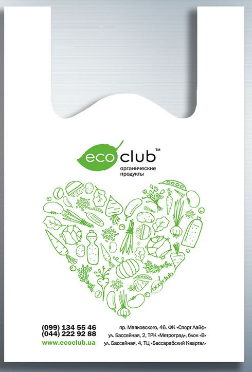 Пакет-майка Eco club