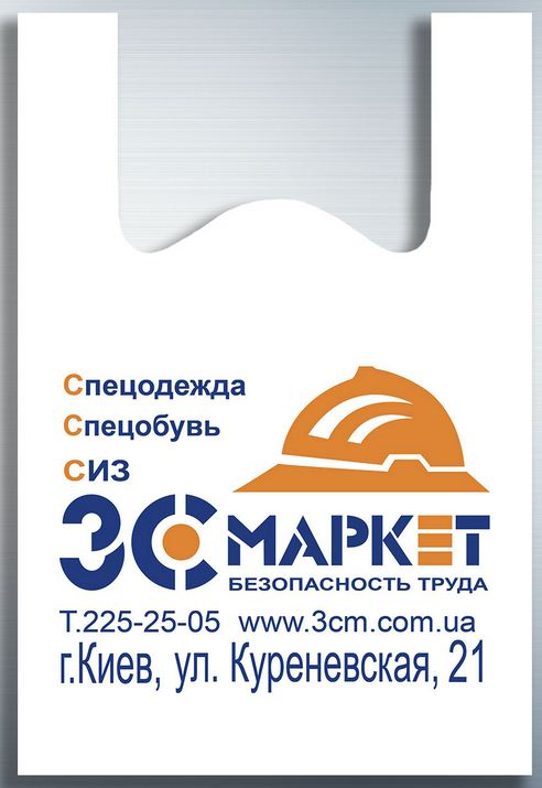 Пакет-майка 3s-маркет