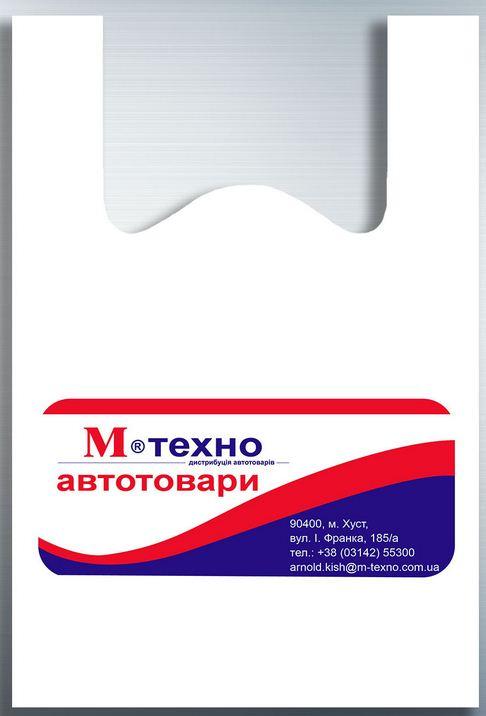 Пакет-майка М-техно