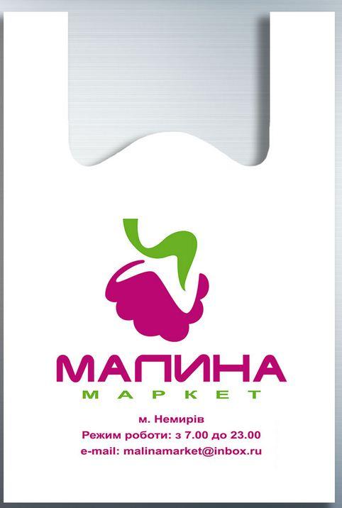 Пакет-майка Малина