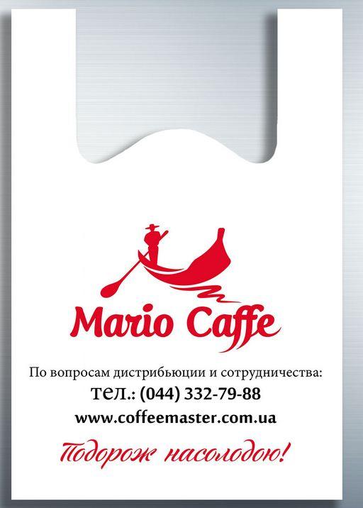 Пакет-майка Mario Cafe