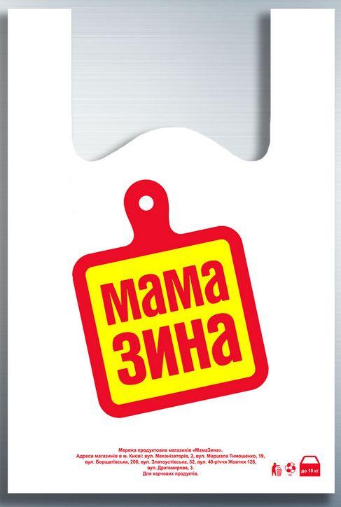 Пакет-майка Мама Зина