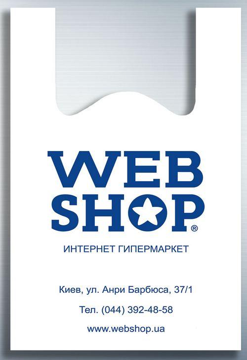 Пакет-майка Web-shop