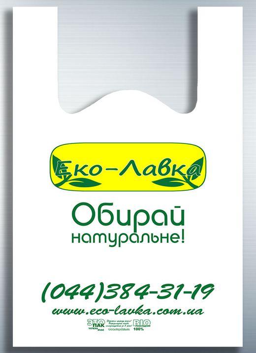 Пакет-майка Co Лавка