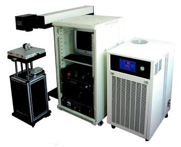 Buy Laser marker of RJ YAG