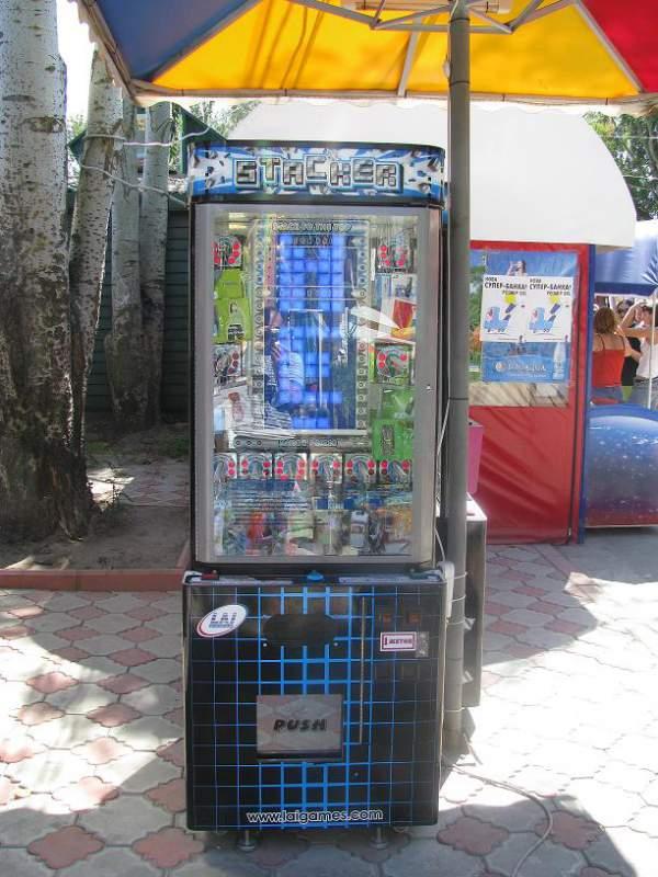 Игровые б у автоматы игровые автоматы сан андреас