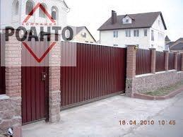 Купить Ворота откатные от компании РОАНТО!