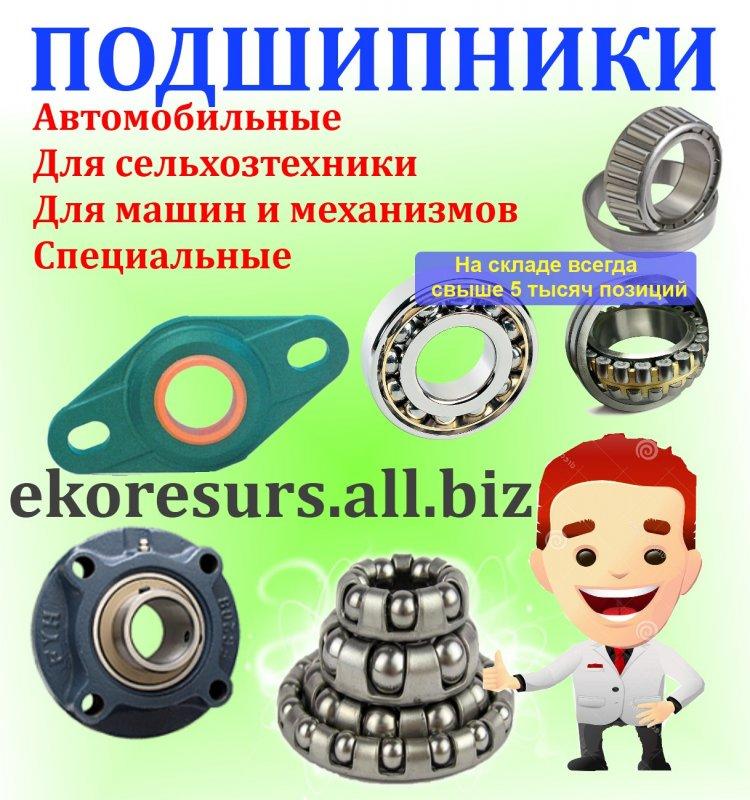 Купить Подшипник 3056204e skf