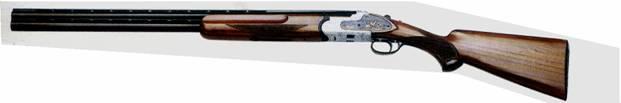 Охотничье ружье HUGLU 103F