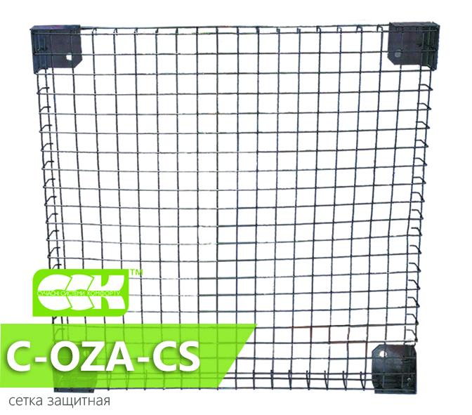 Сетка защитная на вентиляцию C-OZA-СS. Элементы и комплектующие систем вентиляции