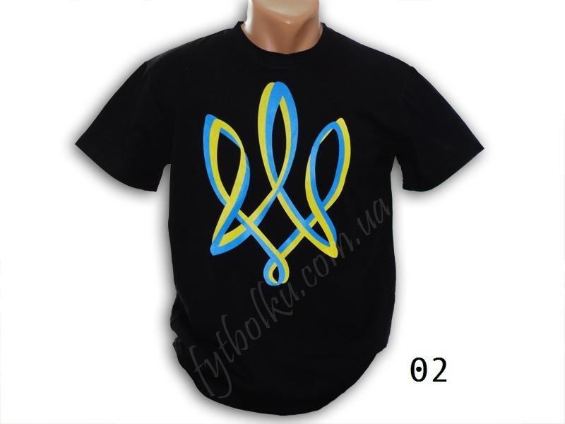 Патріотичні футболки опт купити в Львів 1bfd52e6e2340