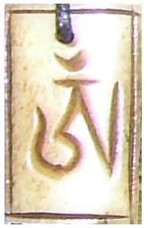 Талисман из Кости Яка 800294