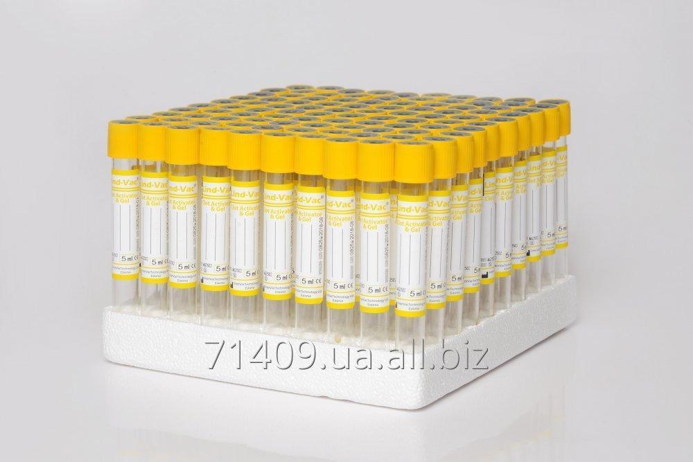 Купить Вакуумна пробірка Lind-Vac®, з активатором згортання та розділяючим гелем, жовта кришка, стерильна