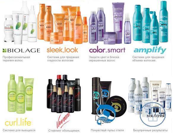 matrix cosmetics