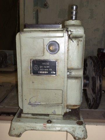 Buy Pump vacuum VN-461M