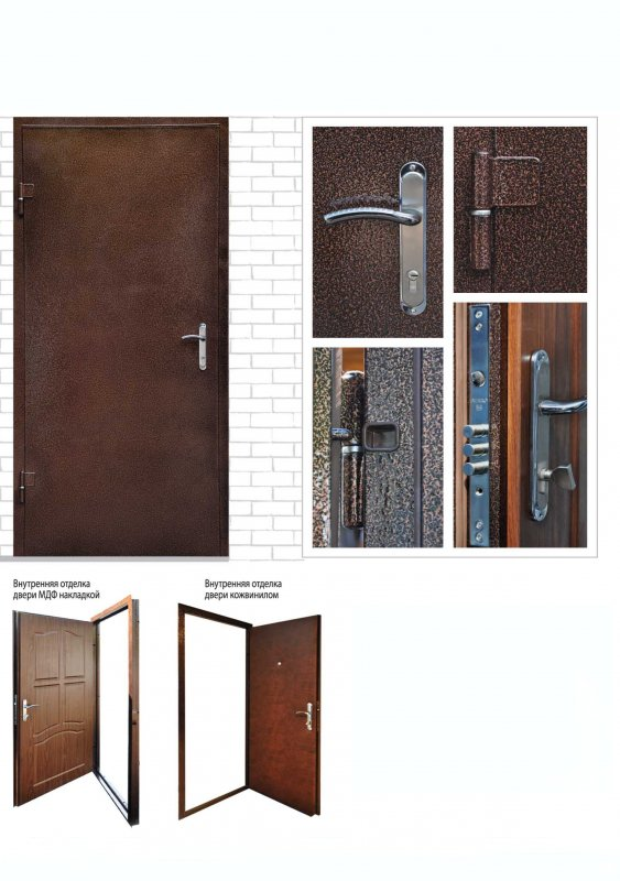 установку входной двери цена установки