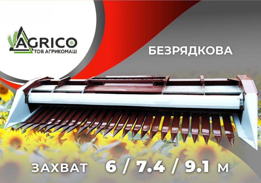 Жатка для уборки подсолнечника ЖНС аналог Зафрани 9.1 м