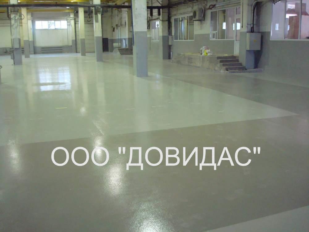 Наливные полы для жилых и офисных помещений в украине ономастика.антропонимика.топонимика