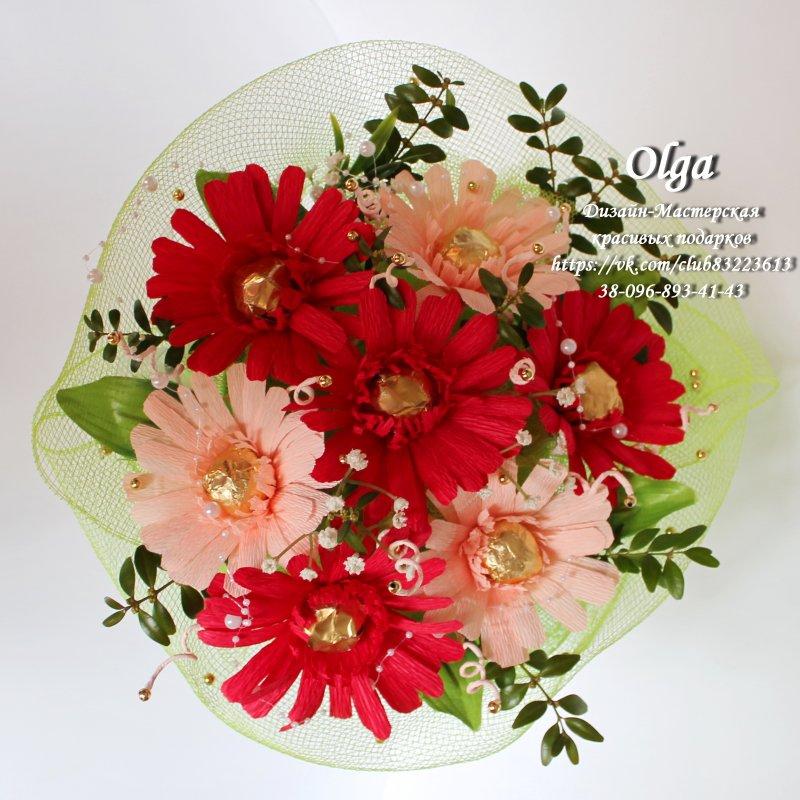 Buy Bouquet from Gerbera candies