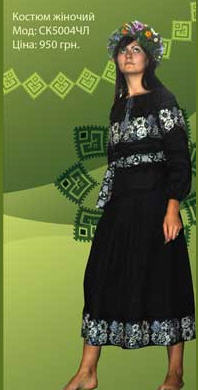 Костюмы женские для полных дам. Коллекция осень 2010