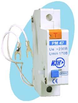 Buy Rastsepitel of the minimum tension of PM47