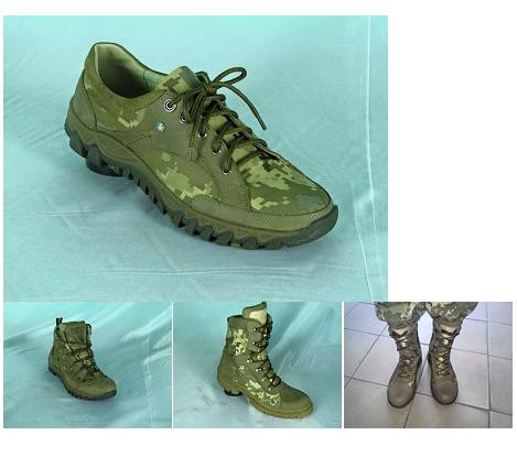 Взуття 5ae36e0b13471