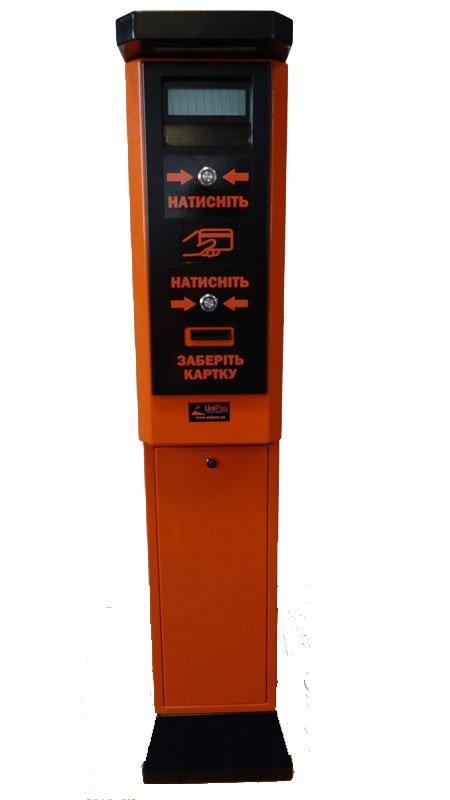 """Автомат для парковки/В""""езная стойка"""
