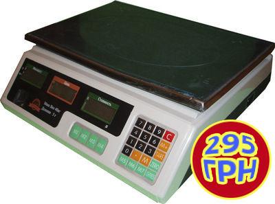 Весы электронные товарные 35 кг