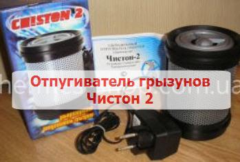 Гермес - интернет-магазин полезных покупок, СПД на Allbiz - Киев ... d22cf183098